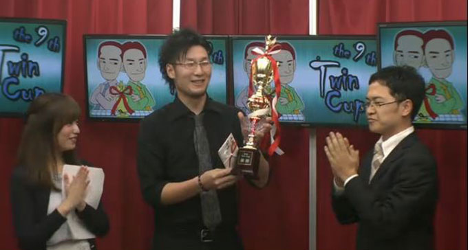 松本吉弘が優勝/第9回TwinCup
