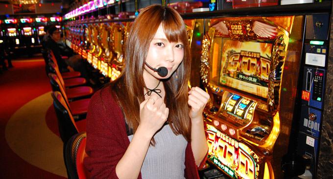「光れ!パチスロリーグ」 美しすぎる女流雀士・東城りおが木村魚拓とガチンコ対決!