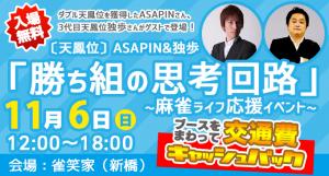 【10/17(月)21:00】沖ヒカル改造計画☆最高位への道!Vol.20