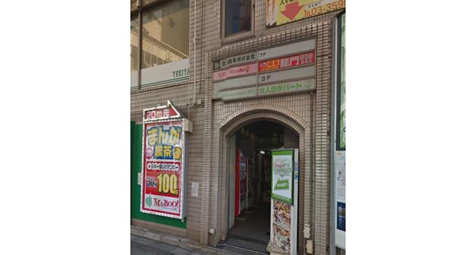 【募集終了】雀荘(麻雀店)用物件情報 - 池袋駅徒歩4分