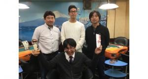 地野彰信が逆転優勝/将星決定戦