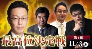 【11/04(金)19:00 麻雀スリアロch】スリアロ将棋部#十一局目