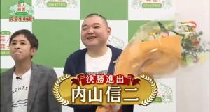渋谷の青空麻雀 天気に恵まれ盛況 熊本地震に義援金