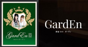 【11/14(月)22:00】こばごーとばっしーの天鳳名人戦牌譜検討