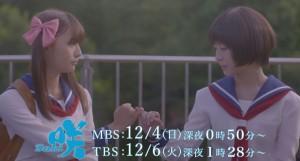 実写版『咲-Saki-』遂に2/3(金)より全国ロードショー!