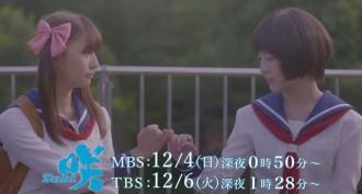 実写版『咲-Saki-』映像が公開!オープニングテーマ曲も決定!