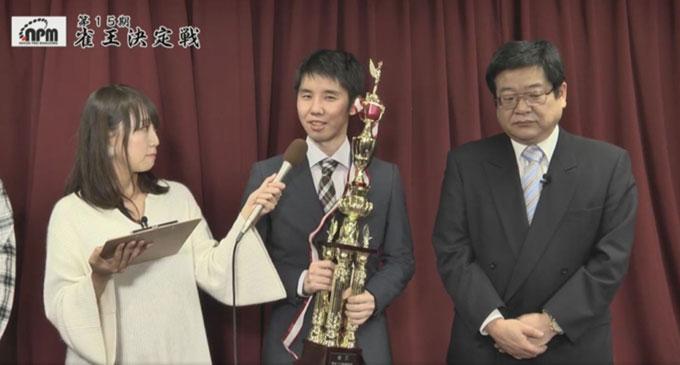 角谷ヨウスケが大逆転で初優勝/雀王決定戦