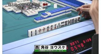 第15期雀王決定戦の最終戦最終局の話題の一打!
