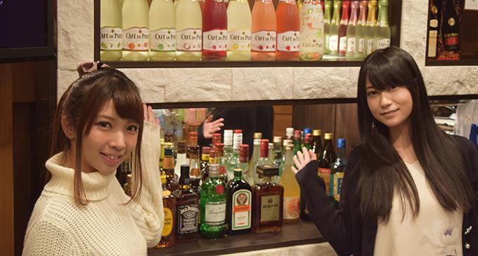 12月1日オープンの水口美香と塚田美紀の麻雀BAR「GardEn(ガーデン)」気になる店内を独占公開!