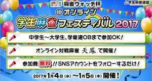 MONDO TVの人気グラビア番組「女神降臨」から女流プロ雀士・東城りおDVD 12/2(金)発売!
