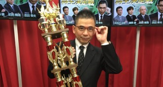 忍田幸夫が2年連続4回目の優勝/第14期将王決定戦