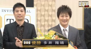 RTDリーグ2017の出場選手が発表 内川・猿川・平賀が初参加
