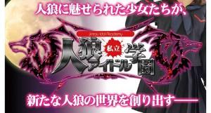 【1/25(水)19:00】【公開講座】土田浩翔の白熱!麻雀アカデミー