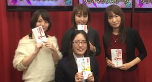 RMUスプリント・ネプチューンカップ 優勝は渋谷渚さん