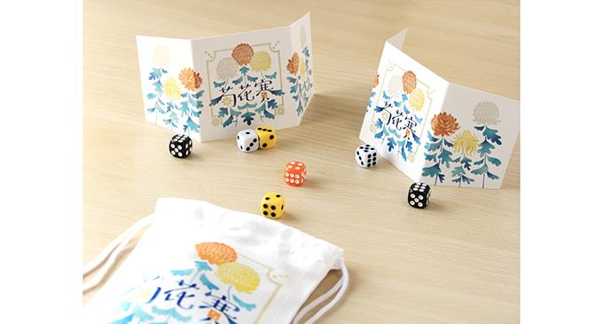 サイコロで麻雀したらこうなった! 2人用ダイス麻雀ゲーム「菊花賽」ゲームマーケット2017神戸にて発売