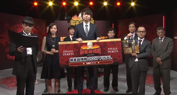 石橋伸洋が初のファイナル進出/麻雀最強戦2017 男子プロ代表決定戦 鳳凰位対最高位決戦