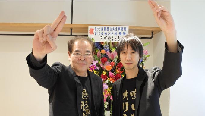 3月4日(土)開催の前原雄大プロと佐々木寿人プロのMONDOTVトークライブ、「無双のしくじり対局」の模様に密着!