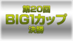 【3/12(日)20:00】古久根麻雀塾 実践編Vol.8