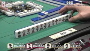 供託がたくさんあっても門前手順に!四神降臨2017王座決定戦での多井隆晴プロの一打!
