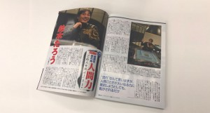 【4/5(水)19:00】ミータンマーボ!第9回★