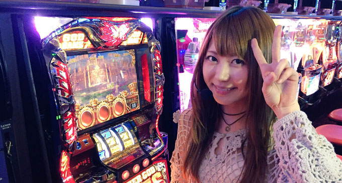 MONDO TV「光れ!パチスロリーグ」 東城りおが「アナザーゴッドハーデス」で絶好調に?!