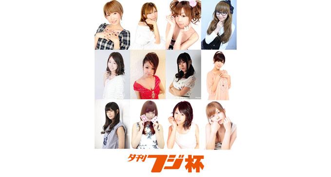 第11期夕刊フジ杯 個人準決勝・決勝を4/13(木)・14(金)ニコ生配信!