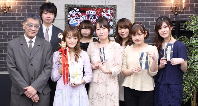 相楽美佳が初優勝/第18期女流名人戦