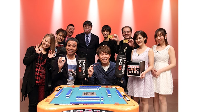 MONDO TVオリジナルルールの麻雀番組「MONDO式 麻雀」シーズン6 5/22(月)放送開始!