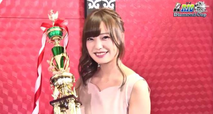 都美が初タイトル獲得/第4回姫ロン杯 麻雀リオダイヤモンドカップ