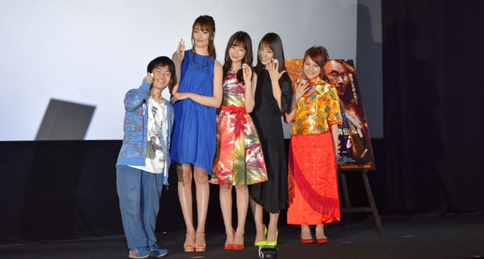 「女流闘牌伝aki -アキ-」が公開 初日舞台挨拶に岡本夏美さん、増田有華さん、二階堂亜樹プロらが登壇