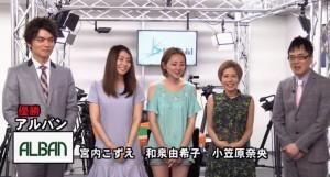 第12期夕刊フジ杯 9月開幕 東日本は28チーム参加!
