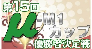 HAPPY BIRTHDAY!7月2日誕生日のプロ!(青木さやプロ)
