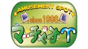 麻雀いっぽ【新店情報】