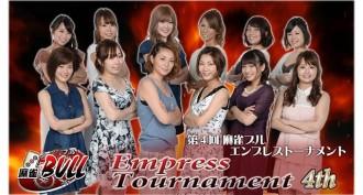【7/27(木)12:00】第4回姫ロン杯 麻雀ブル エンプレストーナメント