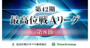 【7/28(金)18:00】私立人狼アイドル学園:10限目【イシイジロウ参戦】