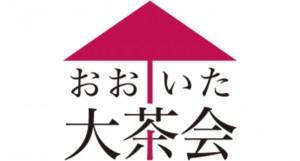 【12/8(金)21:30】女流雀士 プロアマNo.1決定戦 てんパイクイーン シーズン3 <女流プロ予選2組目>