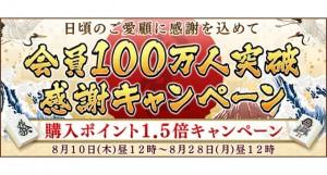 「第5回全国麻雀選手権」プロ選抜予選A・B卓勝ち抜けは足木優プロ、日向藍子プロ!