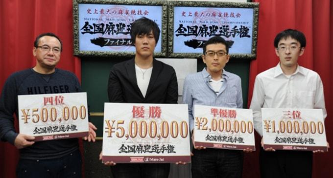 第5回全国麻雀選手権 41,108名の頂点が決定! 白坂敬之さんが賞金500万円と天牌外伝出演権を獲得!