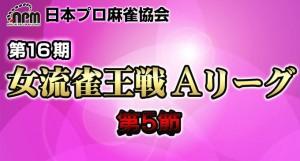 【8/27(日)18:00】【結チャンネル参上!】麻雀プロの人狼 スリアロ村:第五十八幕
