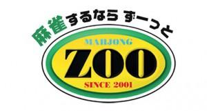 マージャンカフェ ステップ【新店情報】