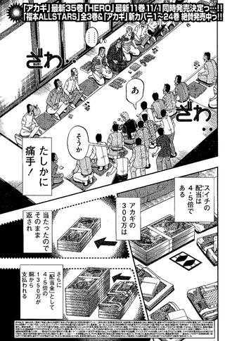 1101_akagi_03