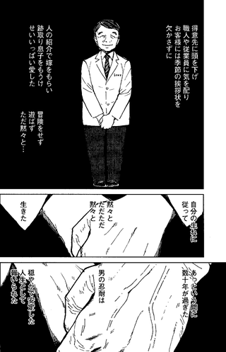 1101_ageha_02