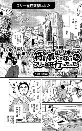 1101_fukeisan_01