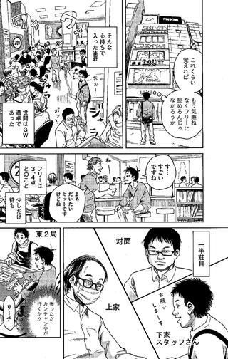 1101_fukeisan_02