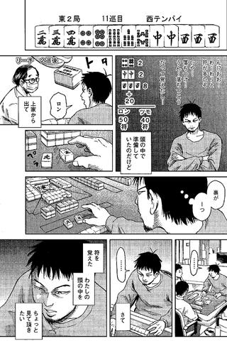 1101_fukeisan_03