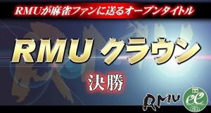 【9/17(日)11:00】第42期最高位戦B1リーグ 第11節