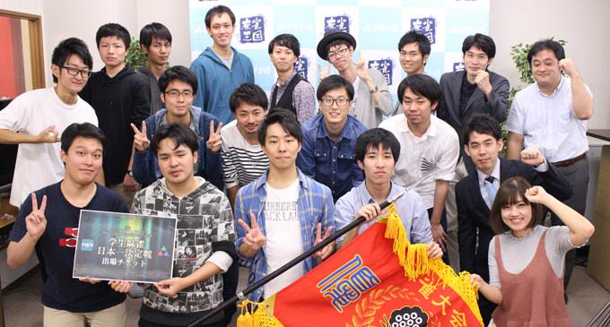 学習院大学・ぼくくぼが優勝! /第4回麻雀王国杯 学生麻雀甲子園