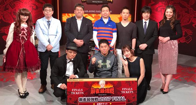 中部の影山恒太さんがファイナル進出/麻雀最強戦2017 全国アマチュア最強位決定戦