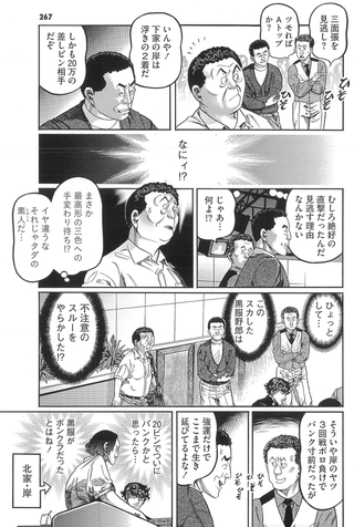 1115_mukoubuchi_03