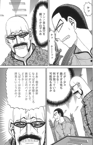 1115_jan_03